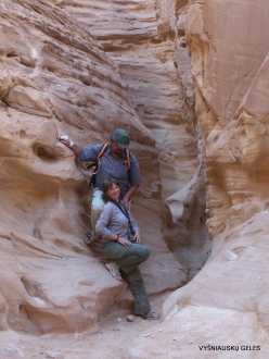 3 Near Nuweiba. Coloured Canyon (19)