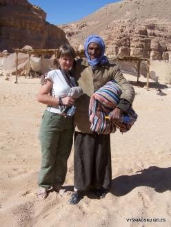 3 Near Nuweiba. Coloured Canyon (24)