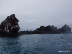 Floreana Isl. Devil's Crown.