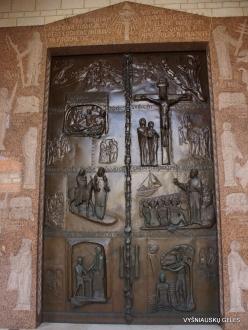Nazareth. Church of the Annunciation (10)